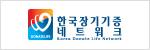 한국장기기증네트워크