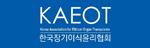 국제장기이식윤리협회(KAEOT)